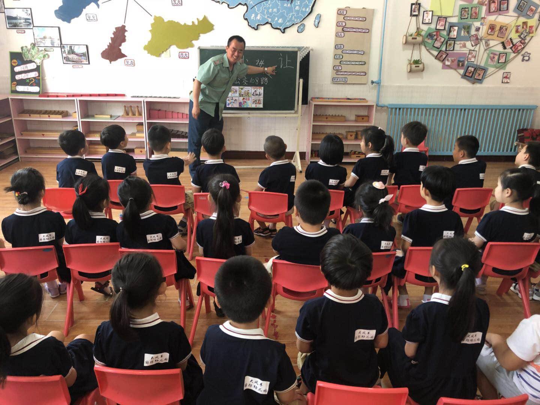 爱心108安全教育走进幼儿园